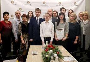 Финский фонд OLVI выделил талантам в Беларуси стипендии по 1000 евро