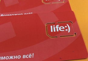 Мобильный оператор life:) объявил о повышении цен на некоторые услуги с 1 марта