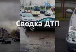 При развороте из Renault выпал пассажир, а также другие ДТП
