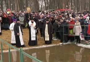 В этом году без проруби из-за аномально тёплой зимы. 19 января в Лиде православные отметят Крещение