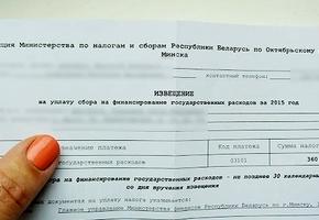 Инспекция МНС Гродненской области рассказала о цифрах по налогу на безработицу