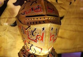 В Лидском замке работает выставка «Защитное вооружение средневековой Беларуси»