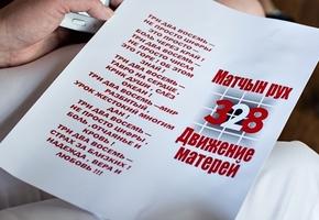 «Матери 328» в Лиде прекратили голодовку. Во встрече с президентом им отказали