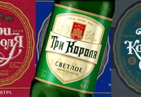 «Лидское пиво» возвращает бренд «Три короля» в ПЭТ