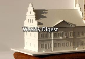 Дайджест других новостей за неделю #2/10.15