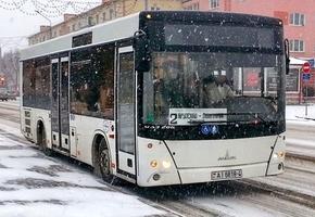 Изменения в расписании движения автобусов №4А и №5