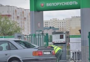 «Белнефтехим»: цены на топливо до конца года планируется увеличить на 5-6%