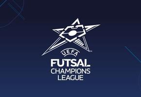 МФК «Лидсельмаш» выступит на международной арене в элитном раунде Лиги чемпионов