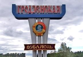 За 10 лет Гродненщина потеряла население целого района. Что видно из первых итогов переписи-2019