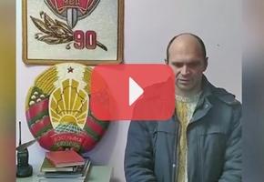 МВД: Задержан электромонтер из Лиды, создавший в Telegram «доску позора» для силовиков