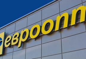 Новый магазин Евроопт по Ленинской