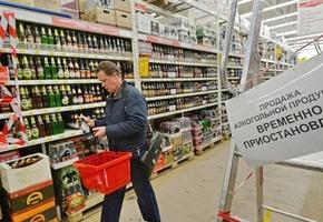 В Лиде установлен запрет на продажу алкоголя до 14 августа