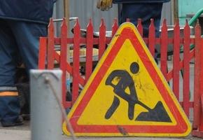 С 10 июля будет ограничено движение транспорта на перекрестке ул. Советской и ул. Мицкевича по причине реконструкции теплосети