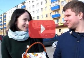 Лидчанин провёл социальный опрос «Что такое Пасха?» (видео)