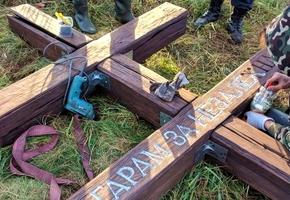 Под Лидой активисты отремонтировали кресты памяти героев восстания Калиновского