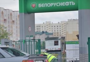 Минфин: из-за налогового маневра в РФ цены на нефтепродукты в РБ в 2021 году увеличатся в среднем на 6%