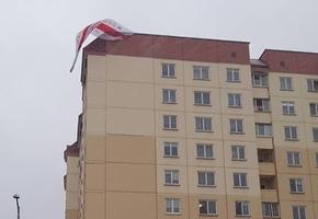 В центре Лиды на одной из многоэтажек появился БЧБ-флаг