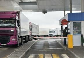 Лидский погранотряд информирует  о порядке въезда в пункт пропуска  Бенякони