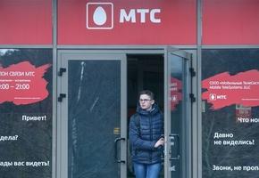Лидчанка задолжала МТС 1,8 рубля и получила иск от взыскателей долгов