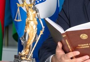 30 января любой желающий сможет задать вопрос профсоюзным юристам