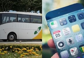 Расписание автобусов Лиды для iPhone