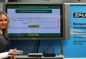 «Белтелеком» увеличит стоимость услуг в среднем на 9%