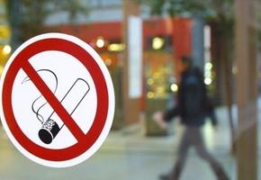 Декрет №2 на носу. Родителей, чьих детей-подростков поймают за курение, оштрафуют до 10 базовых