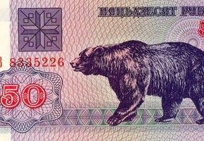 1 июля банкноты в 50 рублей больше не будут принимать к оплате