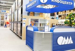 Строительный магазин ОМА вернулся в Лиду. Открытие 25 сентября