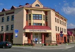 В Лиде возбуждено уголовное дело за хищение более 200000 рублей группой лиц в сговоре. Замешано госпредприятие