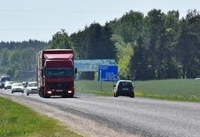C 25 мая водителей будут штрафовать за невключенный свет фар