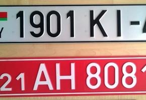 «300 гривен, и заберите свой номер». В ГАИ прокомментировали страшилку с курортных пляжей Украины