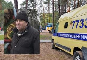 В Дятловском районе пропал мужчина, волонтёры-спасатели отправляются на поиск, собирается группа