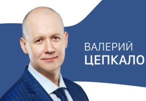 Сбор подписей за кандидата на пост президента Валерия Цепкало*