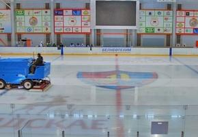Ледовый дворец приостанавливает катания на коньках. В связи с эпидситуацией
