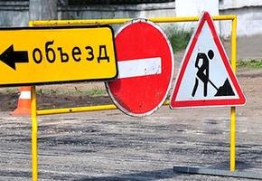 В течение нескольких месяцев ул. Свердлова будет полностью закрыта на реконструкцию
