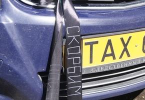 Лидские милиционеры задержали подозреваемых в убийстве брестского таксиста