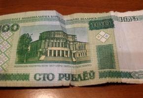 «Старые» рубли больше не принимают к оплате