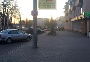 Вниманию водителей: на Ленинской установлен новый знак «Остановка запрещена»
