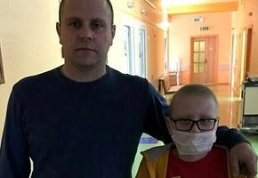 Требуется помощь в сборе средств на лечение мальчика из Лиды
