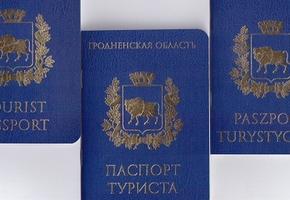 В Гродненской области выпустили «Паспорт туриста»