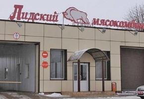 На площадях бывшего Лидского мясокомбината планируют производить до 300 тонн колбасы