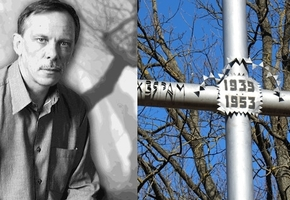 Уроженец Лиды, исследователь Александр Татаренко, рассказал про забытую тюрьму НКВД «Крывое кола»