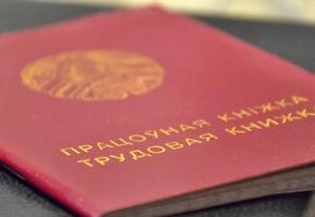 В Лиде неработающих граждан приглашают на бесплатное обучение с выплатой стипендии по некоторым специальностям
