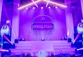 Лидский квас получил золото конкурса «Бренд года 2019»