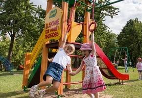 В рамках рекламной акции производителя сока в Лиде построят 3 детских игровых комплекса