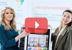 Лидчанка победила в конкурсе по сортировке отходов. Промо-борд с её изображением появится в Лиде
