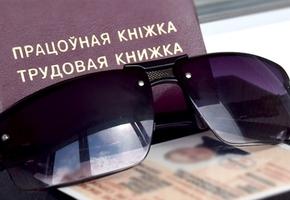 С 1 июля белорусские водители получат право официально работать в РФ по удостоверению РБ