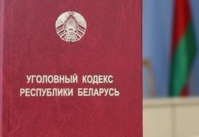 7 лет лишения свободы с конфискацией. Главбуха госучреждения осудили за необоснованные премии