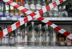 В день выпускных вечеров в Лиде 8 июня введёно ограничение на продажу алкоголя